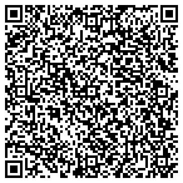 QR-код с контактной информацией организации ООО STG Спешл Текстайл Групп