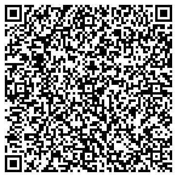 QR-код с контактной информацией организации ООО Белвнешреклама