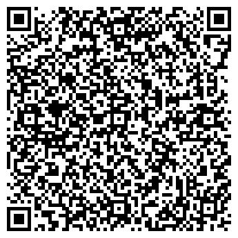 QR-код с контактной информацией организации РИЭЛТИ-СЕРВИС