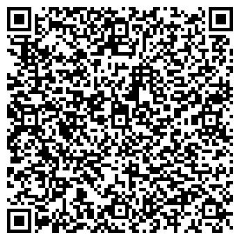QR-код с контактной информацией организации ООО MX- Servis