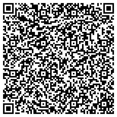 """QR-код с контактной информацией организации Автосервис """" Автоэлектрик Уруссу"""""""