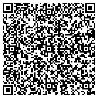 QR-код с контактной информацией организации ЧАО Горняк