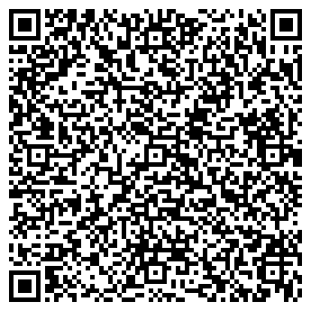 QR-код с контактной информацией организации частная фирма по уборке Сияние