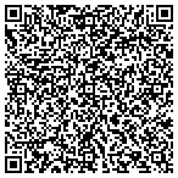 QR-код с контактной информацией организации ТОО ПроРегионСервис