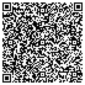 QR-код с контактной информацией организации ООО KOSMOS Hookah Lounge