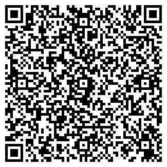 QR-код с контактной информацией организации Красько М.В.