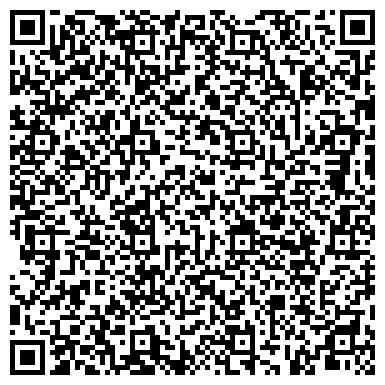QR-код с контактной информацией организации Corp. Кальянная hookahDeli в Минске
