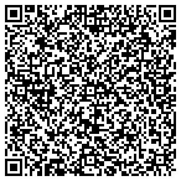 QR-код с контактной информацией организации ОП Слава-сервис