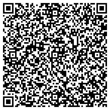 QR-код с контактной информацией организации ООО СветТрейдингСервис