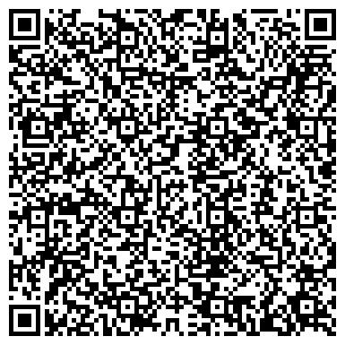 QR-код с контактной информацией организации ООО DecArt - сеть мебельных салонов.