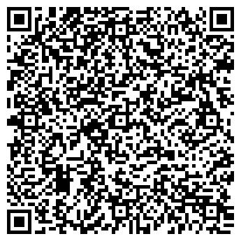 QR-код с контактной информацией организации СТАНИЯ