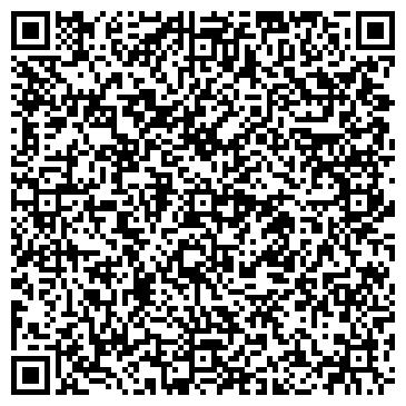 """QR-код с контактной информацией организации ЧП Ателье""""ЛЮКС"""""""