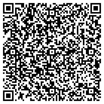 QR-код с контактной информацией организации Калабрия, УП