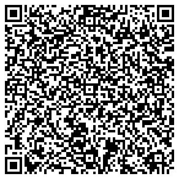 QR-код с контактной информацией организации ЧП Вавилон