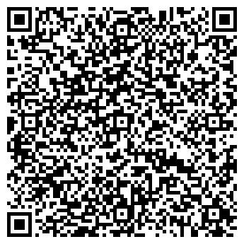 QR-код с контактной информацией организации ТОО «TERANA GROUP»