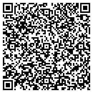 QR-код с контактной информацией организации ОП Хит мобил