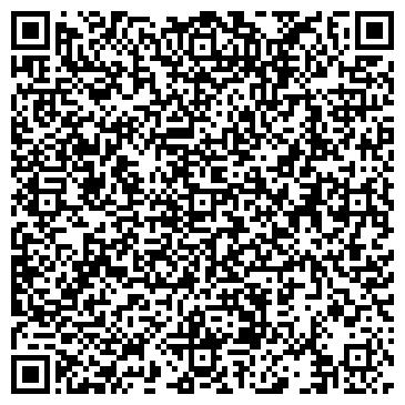 """QR-код с контактной информацией организации ООО Фитнес-клуб """"Индиго"""""""