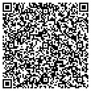 QR-код с контактной информацией организации ООО Leon Cinema