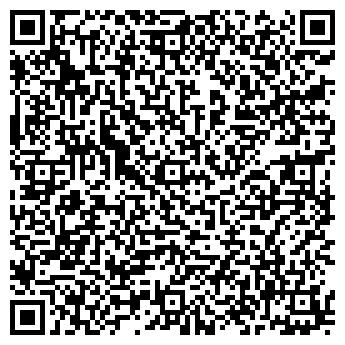 """QR-код с контактной информацией организации АО Учебный центр """"Мердик"""""""