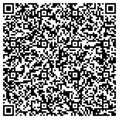 QR-код с контактной информацией организации АОЗТ Рекламное агентство «Рекком»