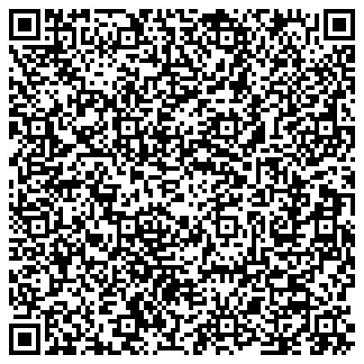 """QR-код с контактной информацией организации ООО Туристическая фирма """"Бархатный сезон"""""""