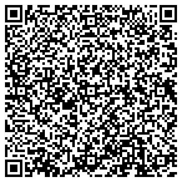 QR-код с контактной информацией организации ГП. Аршалынское студенческое общежитие.