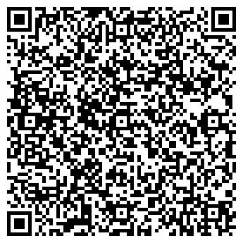 QR-код с контактной информацией организации ООО Song Di