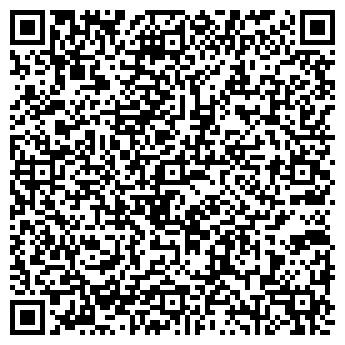 QR-код с контактной информацией организации ООО Food House