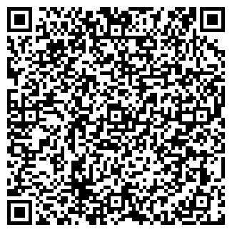QR-код с контактной информацией организации ООО ТТ-Транс