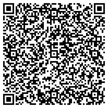 QR-код с контактной информацией организации УП «Свой выбор»
