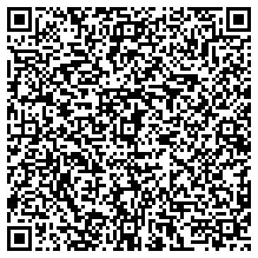 QR-код с контактной информацией организации ООО Русское путешествие