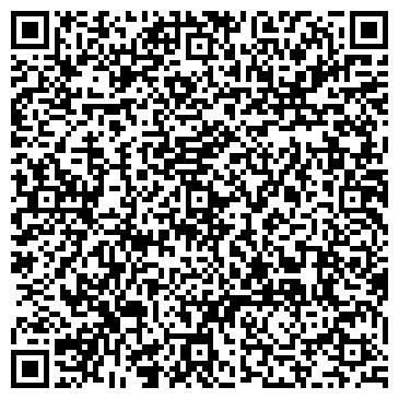 QR-код с контактной информацией организации ООО Звездочет