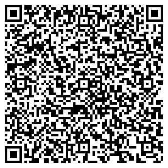 QR-код с контактной информацией организации ООО Рекламные услуги
