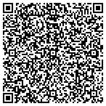 QR-код с контактной информацией организации ООО Смарт Райз Лоджистик