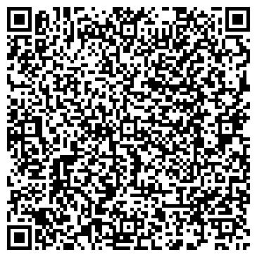 QR-код с контактной информацией организации ООО Симпл Броклайн