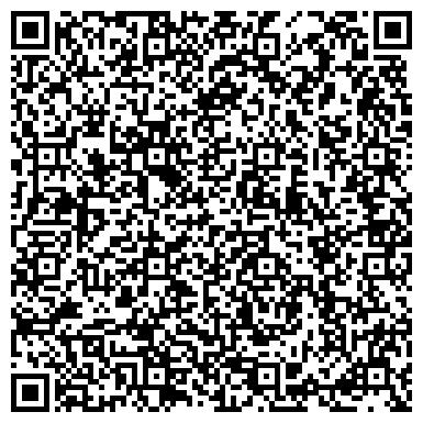 """QR-код с контактной информацией организации ООО Резервуарный завод """"ВЕССЕЛ"""""""