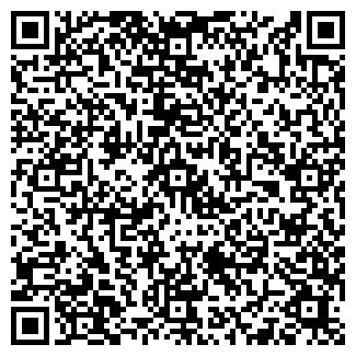 QR-код с контактной информацией организации ИП Каратаев