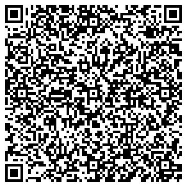 """QR-код с контактной информацией организации ООО """"Системный менеджмент"""""""