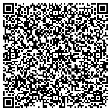 """QR-код с контактной информацией организации ИП Имидж студия """"Гирш"""""""