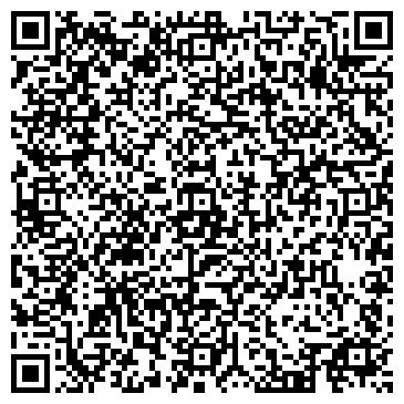 """QR-код с контактной информацией организации ООО Ломбард """"Бриллиантовый Дом"""""""