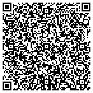 """QR-код с контактной информацией организации ООО """"Киев - """"СпецФармПроект"""""""