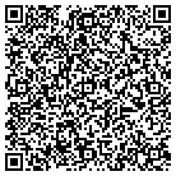 QR-код с контактной информацией организации ИП ЛЕГО СТРОЙ