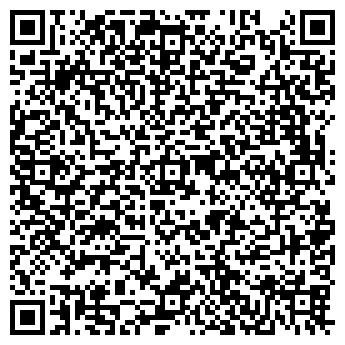 QR-код с контактной информацией организации ВЕРДИ-М