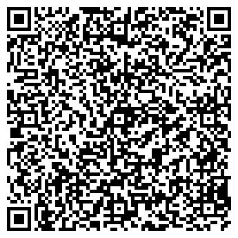 QR-код с контактной информацией организации ЭКО ИНВЕСТСТРОЙ