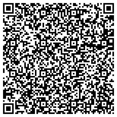 """QR-код с контактной информацией организации ООО Компания """" VASTLINE """""""