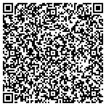 QR-код с контактной информацией организации Бумажная Фабрика Крауна, ООО