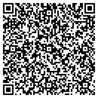 QR-код с контактной информацией организации пп Василенко