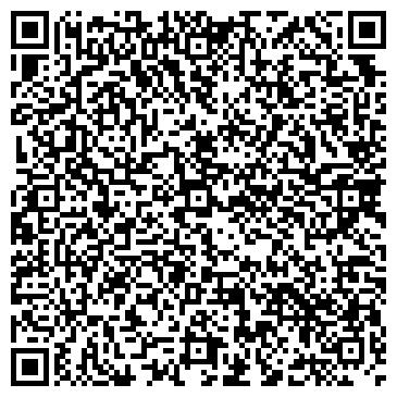 QR-код с контактной информацией организации ООО Офис-Хоум