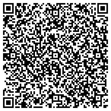 QR-код с контактной информацией организации ТОО Веб-маркет образовательных услуг