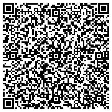 QR-код с контактной информацией организации Чепаевск ремонт и отделка